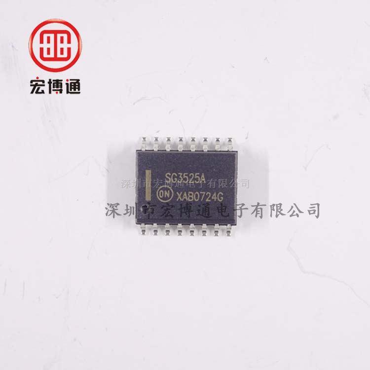 SG3525ADWG
