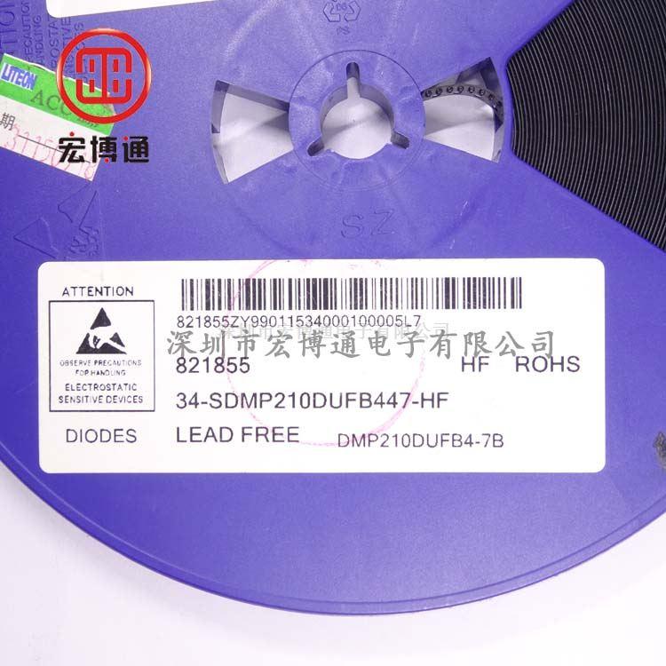 DMP210DUFB4-7B