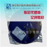 代理泉芯 QX4115降压恒流驱动IC