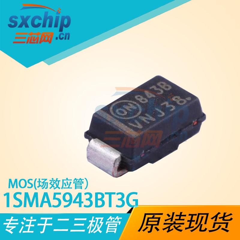 1SMA5943BT3G