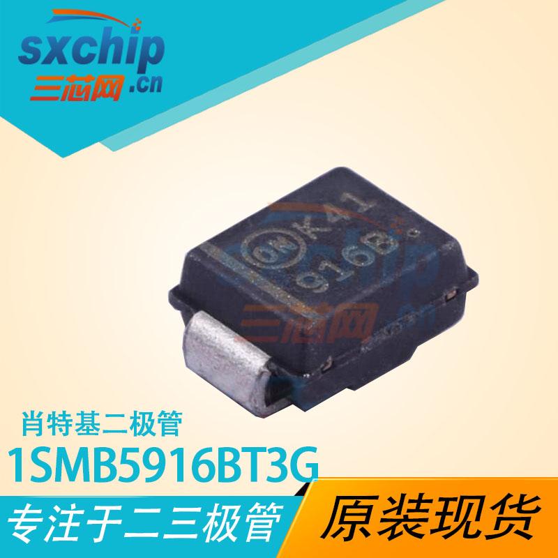 1SMB5916BT3G