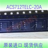 ACS712ELCTR-20A霍尔电流传感器原装