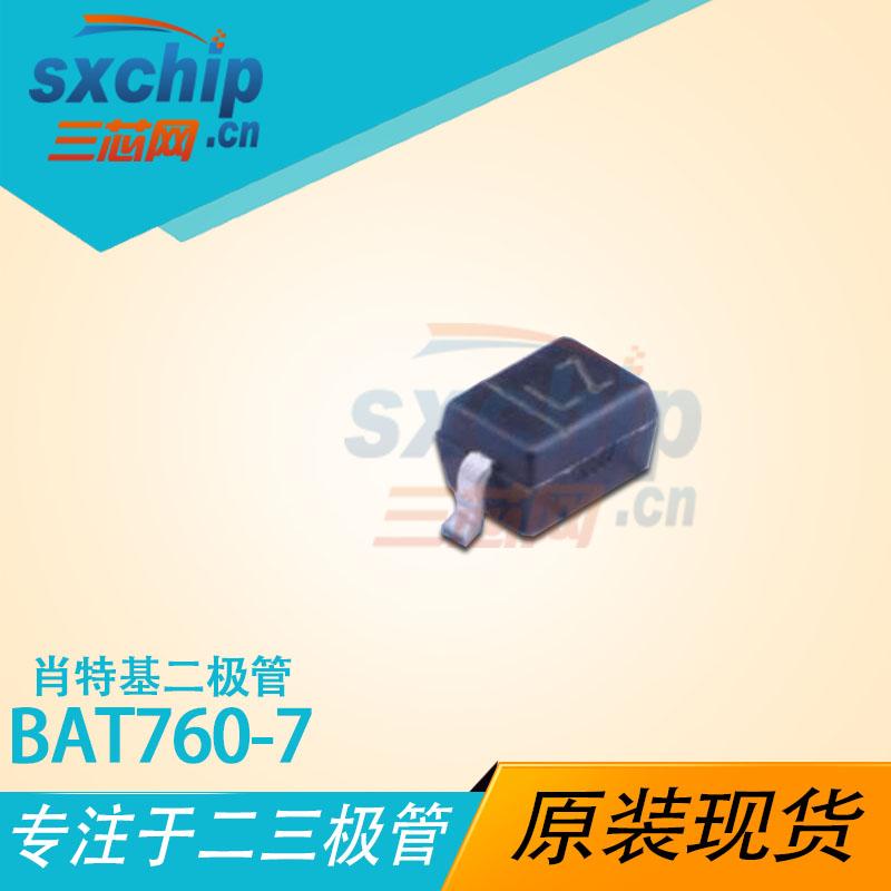 BAT760-7