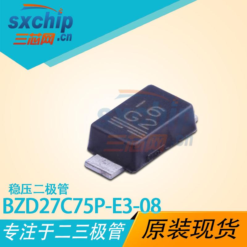 BZD27C75P-E3-08