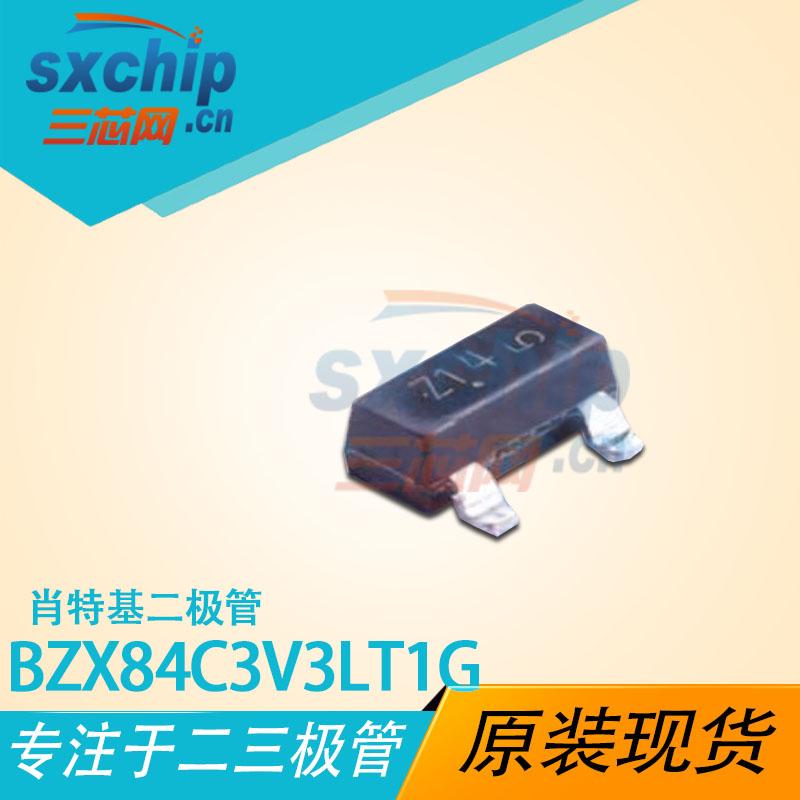BZX84C3V3LT1G