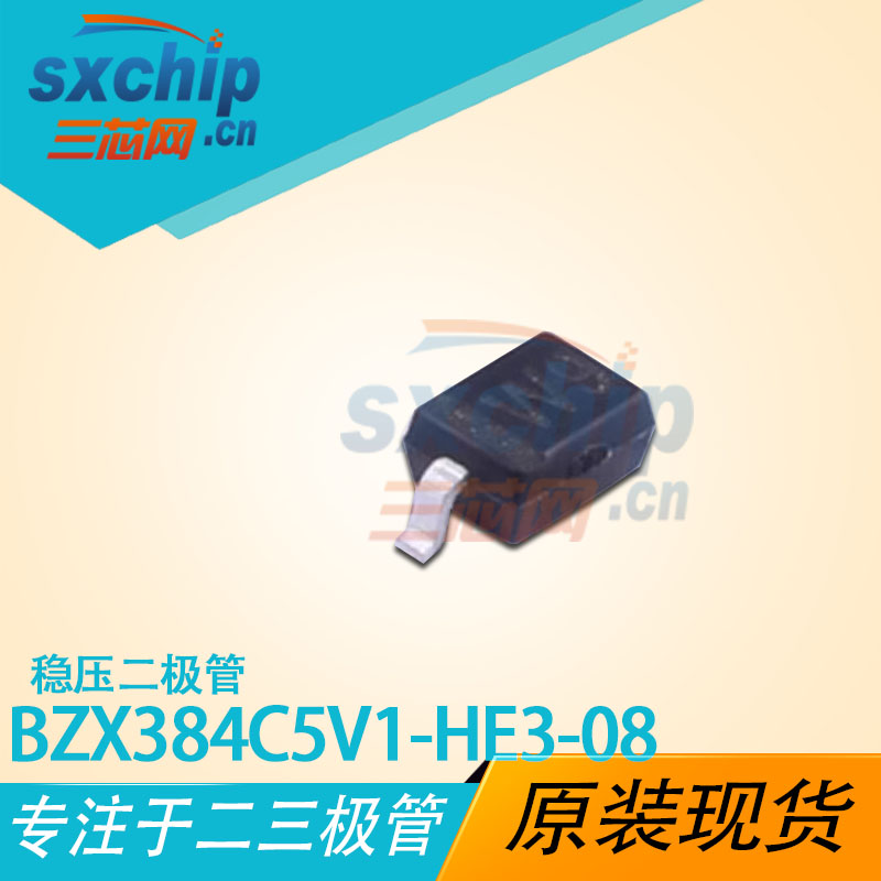 BZX384C5V1-HE3-08