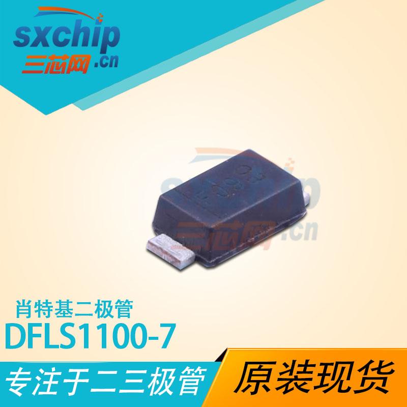 DFLS1100-7
