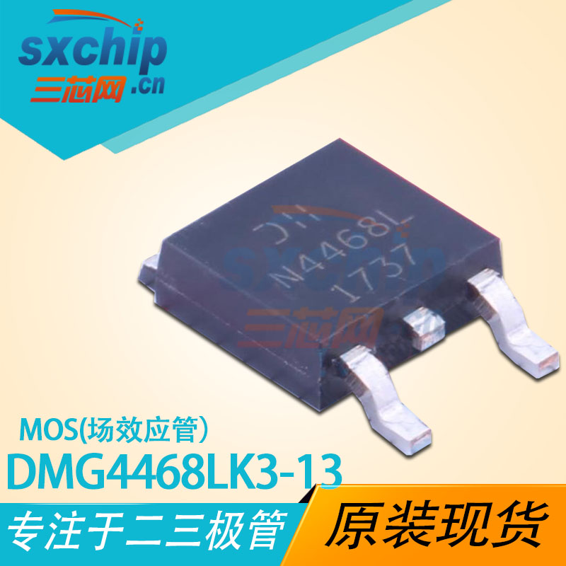 DMG4468LK3-13