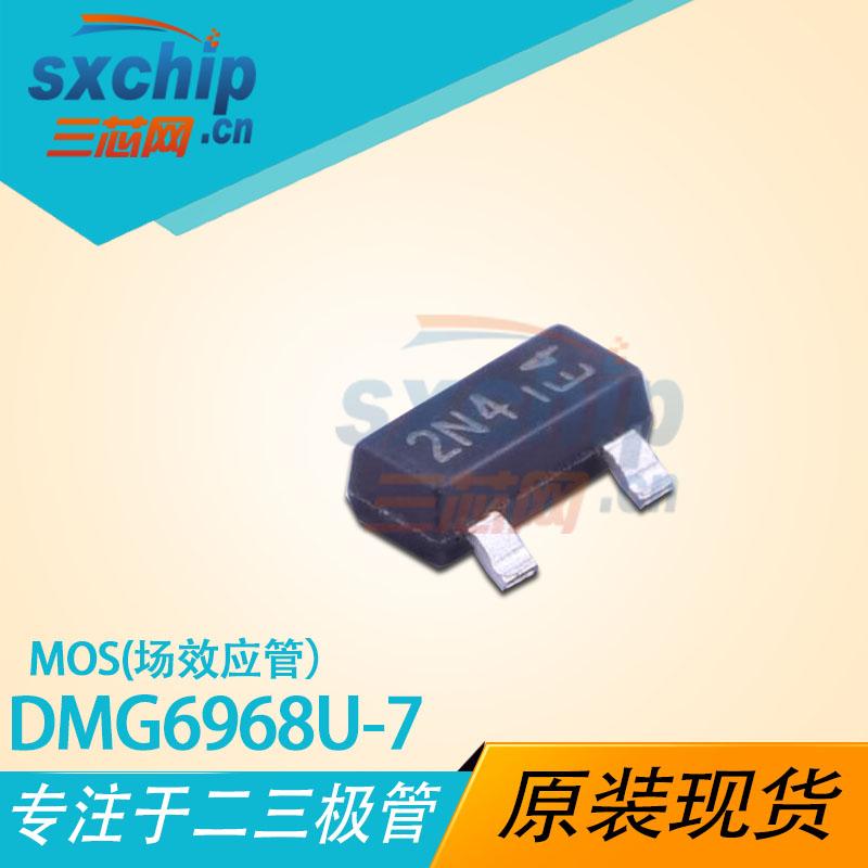 DMG6968U-7