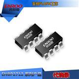 低成本LED防水电源驱动方案单片机芯片