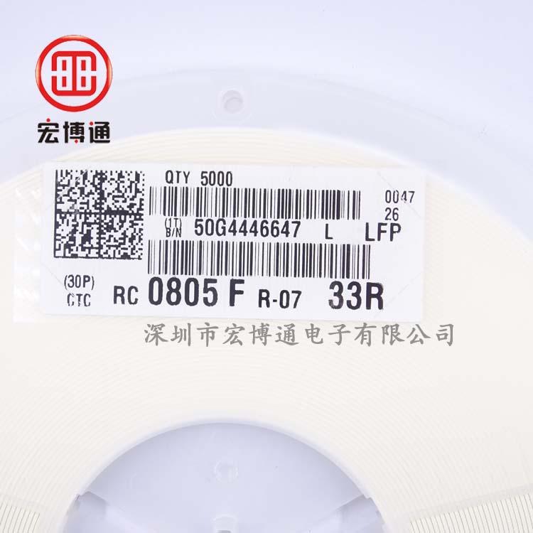 RC0805FR-0733RL