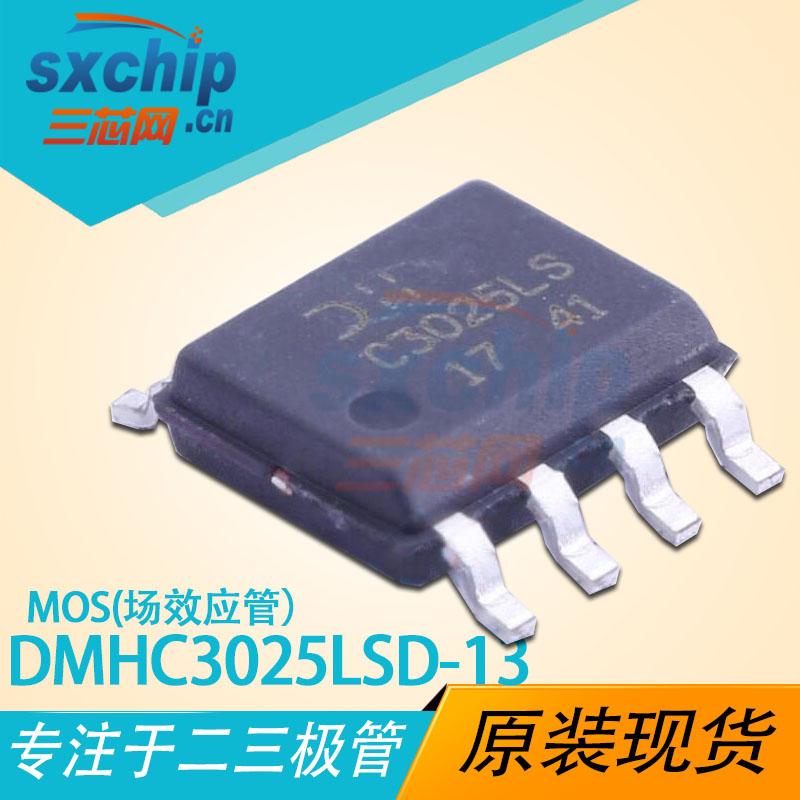 DMHC3025LSD-13