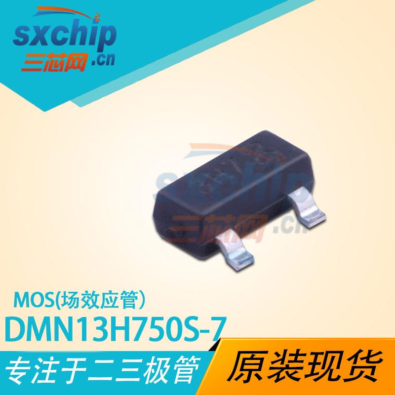 DMN13H750S-7