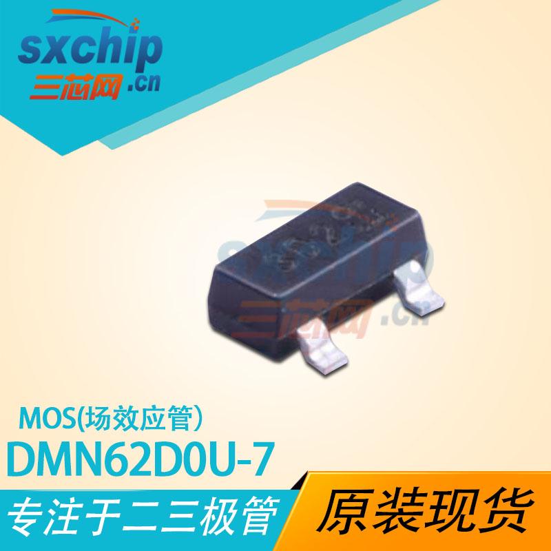 DMN62D0U-7