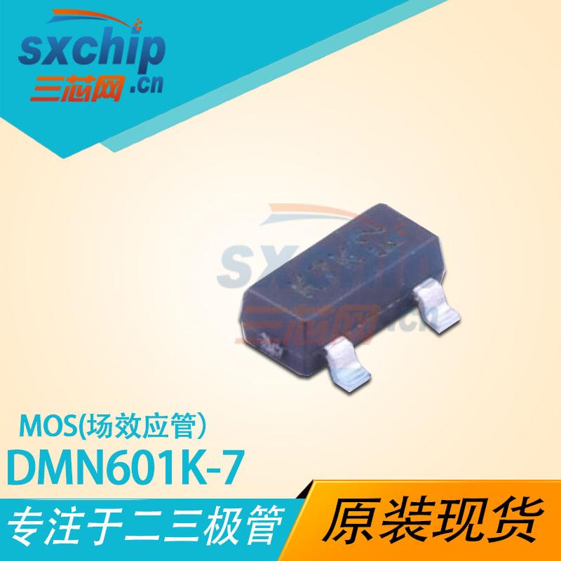 DMN601K-7