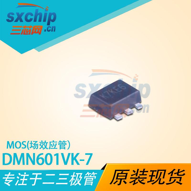 DMN601VK-7