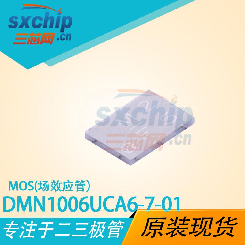 DMN1006UCA6-7-01