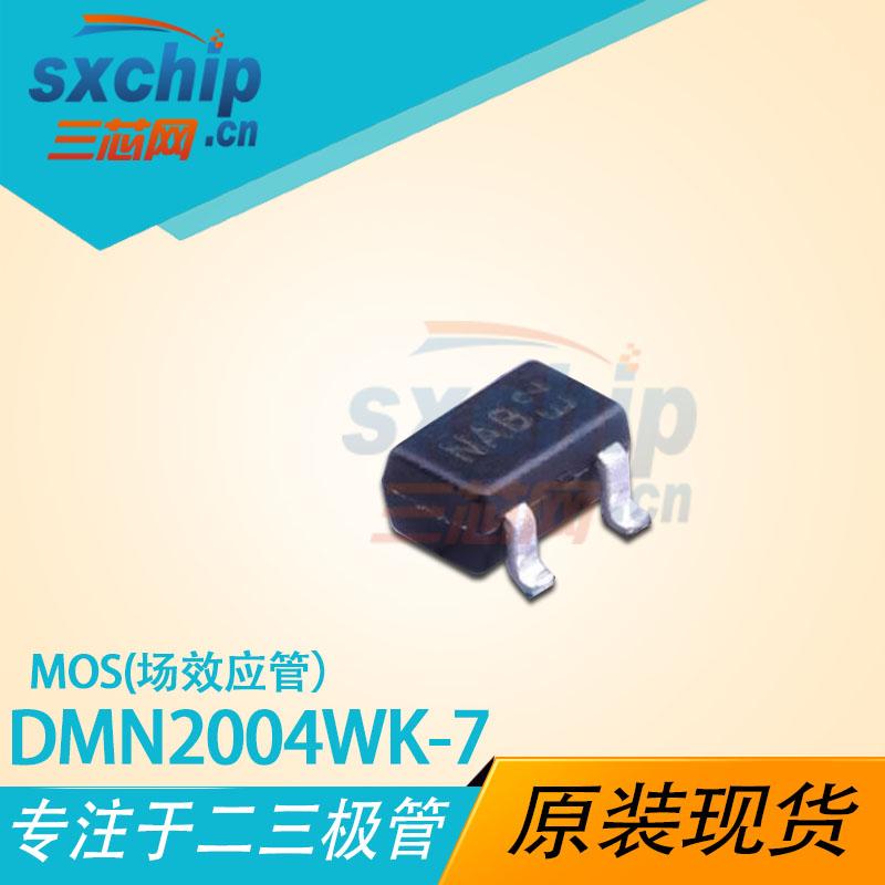 DMN2004WK-7