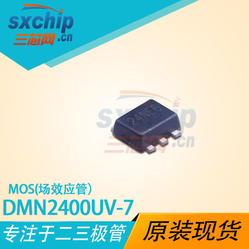 DMN2400UV-7