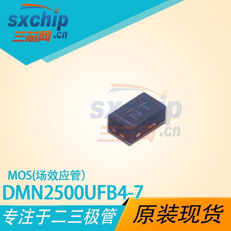 DMN2500UFB4-7