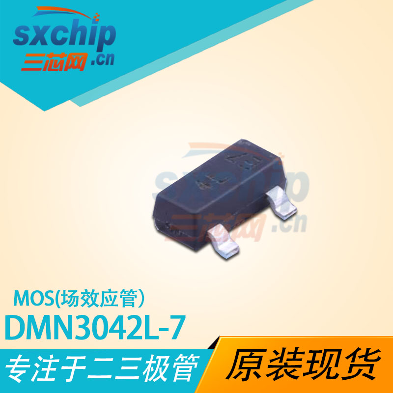 DMN3042L-7