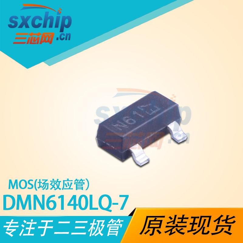 DMN6140LQ-7