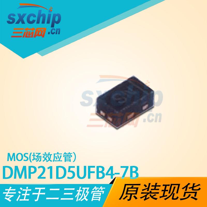 DMP21D5UFB4-7B