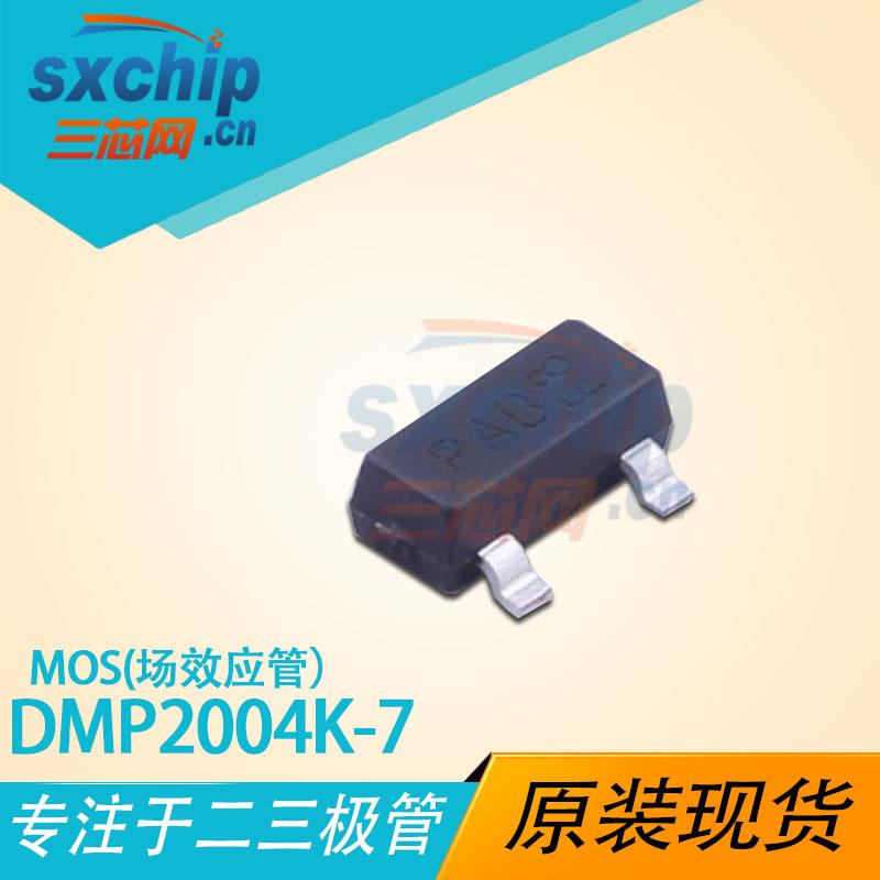 DMP2004K-7
