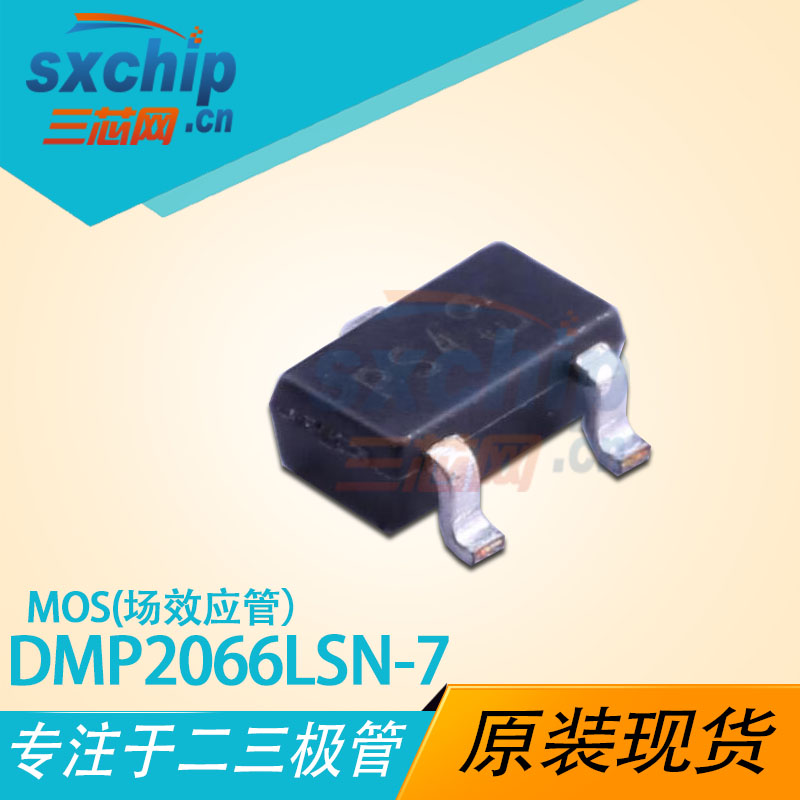 DMP2066LSN-7
