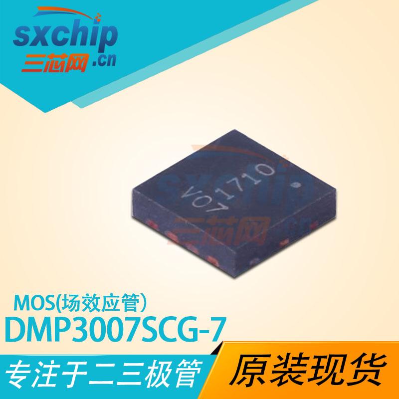 DMP3007SCG-7
