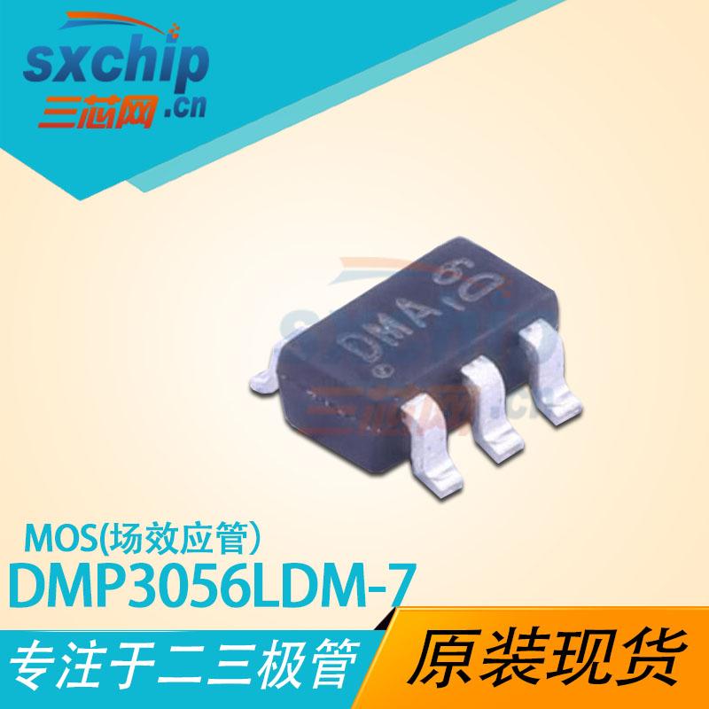 DMP3056LDM-7