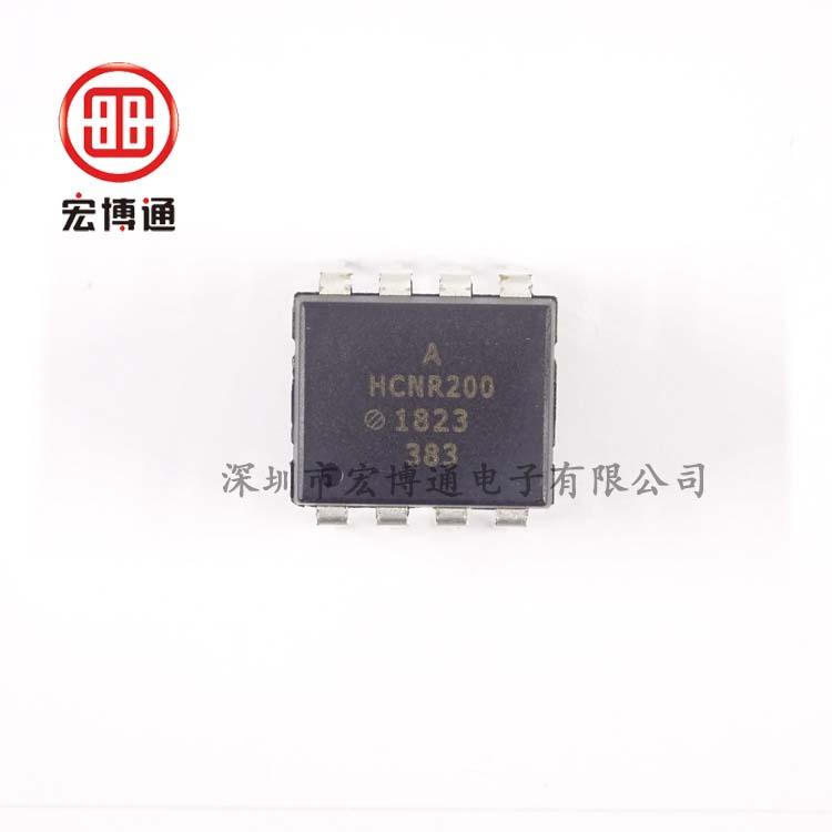 HCNR200-000E