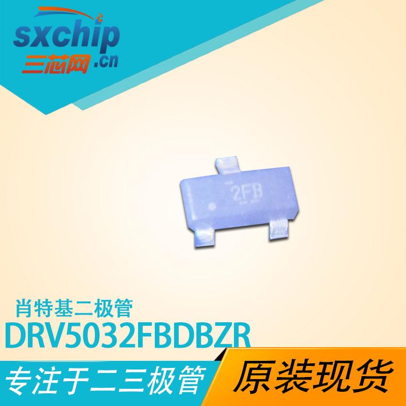 DRV5032FBDBZR