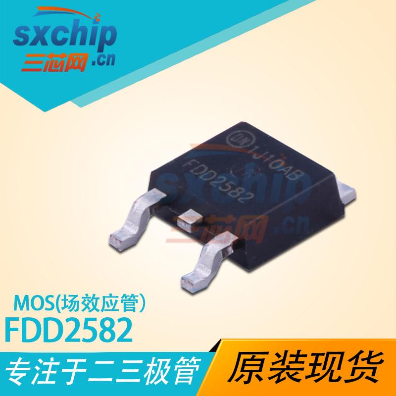 FDD2582