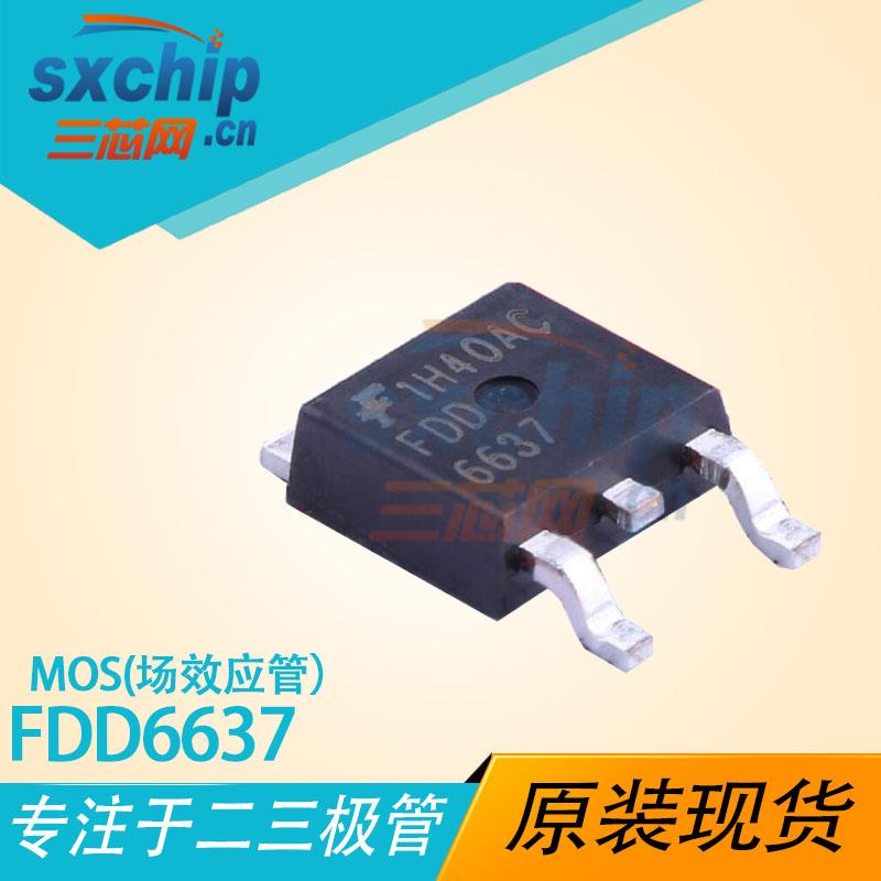 FDD6637