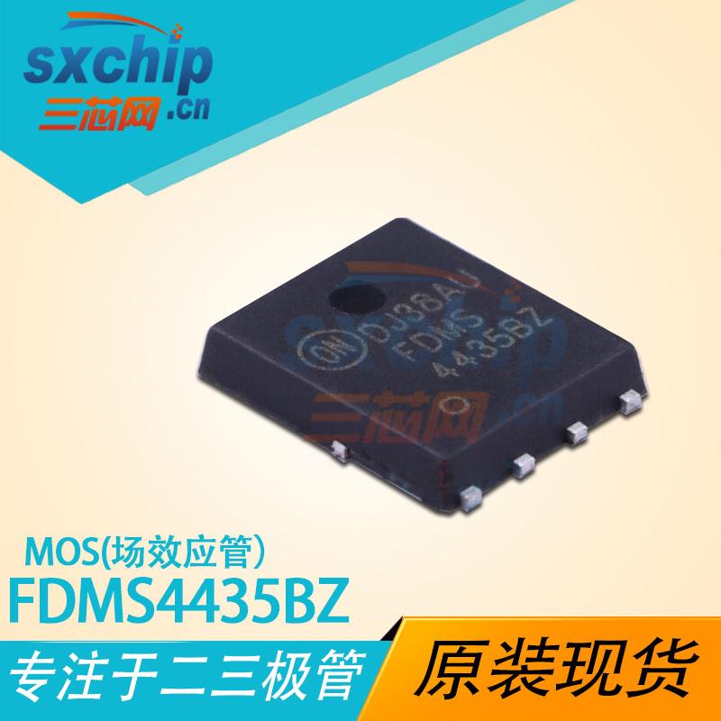 FDMS4435BZ