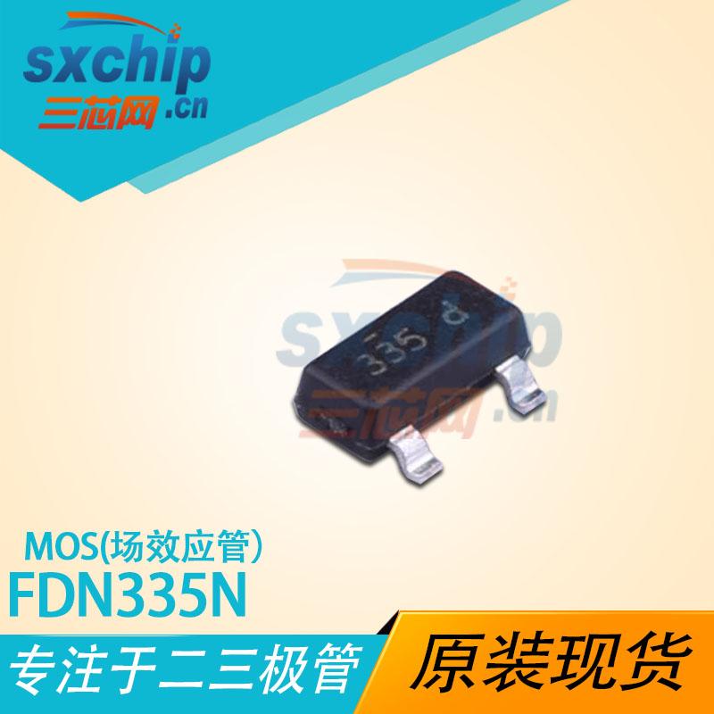 FDN335N