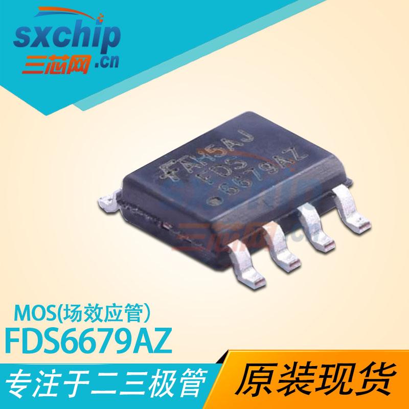 FDS6679AZ