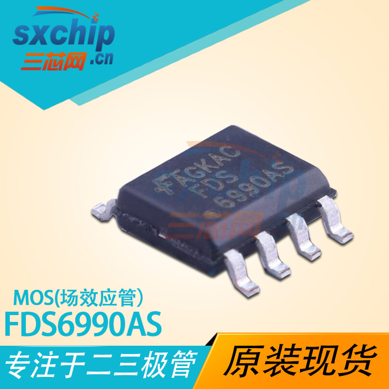 FDS6990AS