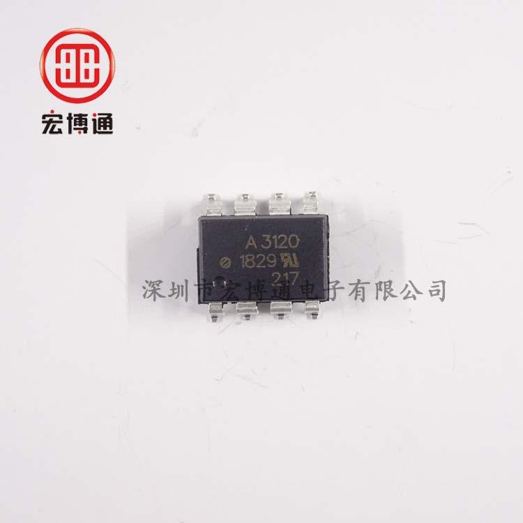 HCPL-3120-300E