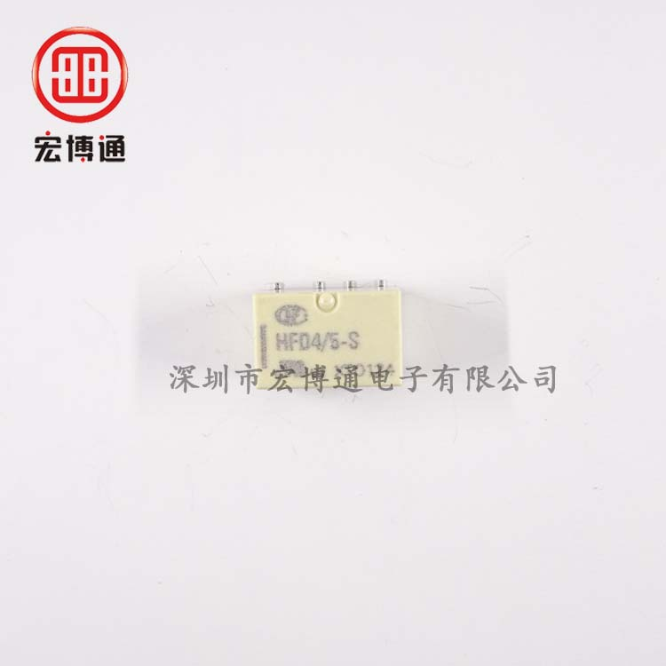 HFD4 5-SR