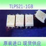 TLP521-1GB可控制光�耦合器原�b