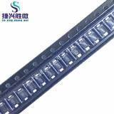 捷兴胜微电子SS34厂家直销二三极管 电子配套专家