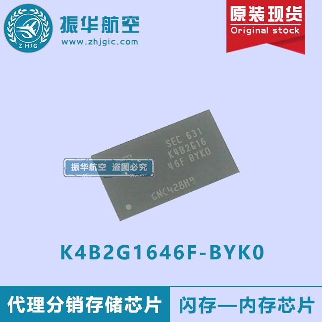 K4B2G1646F-BYK0