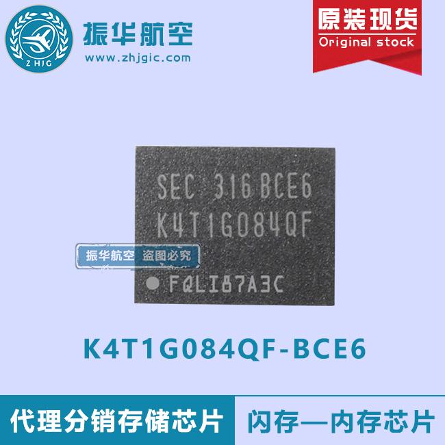 K4T1G084QF-BCE6