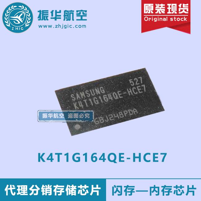 K4T1G164QE-HCE7
