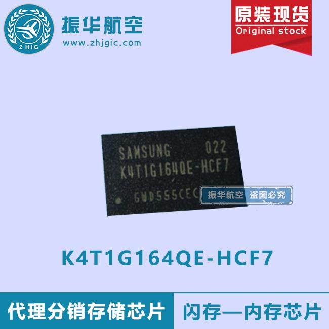 K4T1G164QE-HCF7