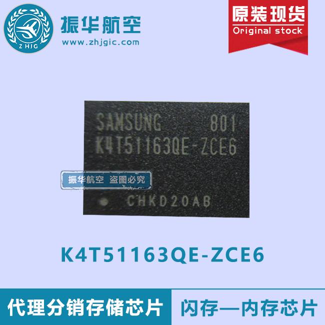 K4T51163QE-ZCE6