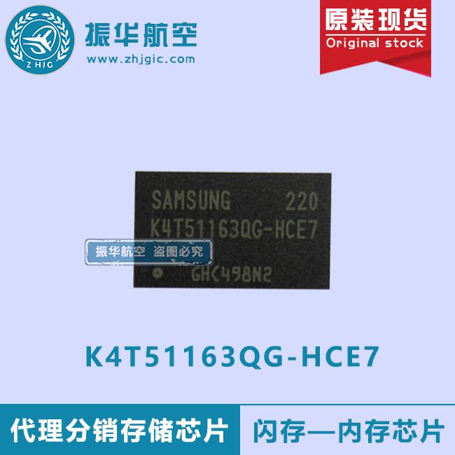 K4T51163QG-HCE7