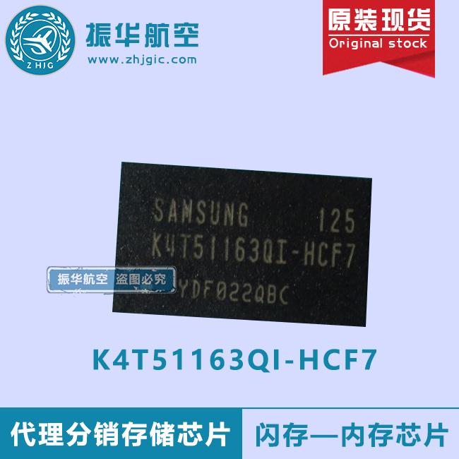 K4T51163QI-HCF7